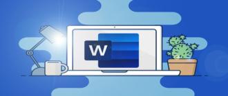 Как создать таблицу в Microsoft Word