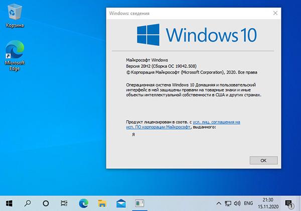 Как оптимизировать Windows 10