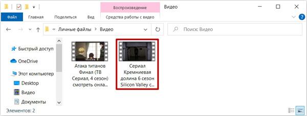 Как легко скачать потоковое видео