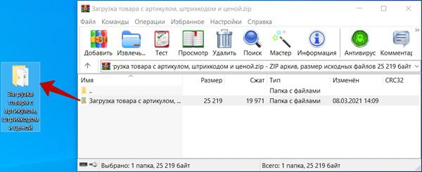 Как можно загрузить номенклатуру из Excel в 1С