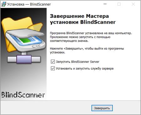 Как можно подключить сканер по локальной сети