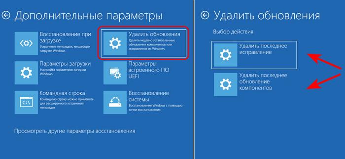 Отключаем обновление Windows 10