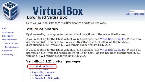 Как скачать и установить VirtualBox