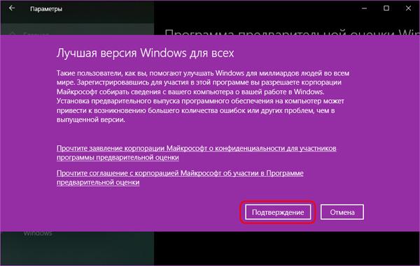 Как скачать Windows 11