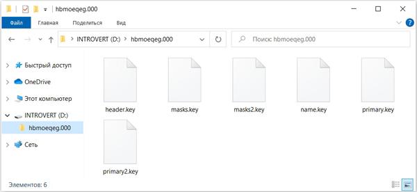 Как скопировать ЭЦП из реестра на флешку через КриптоПРО